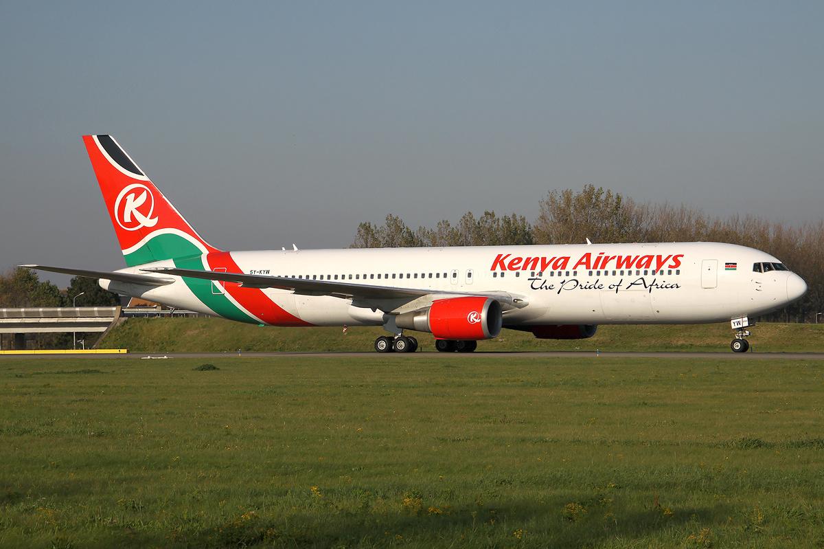 KenyaAirways appoints Catherine Kamau as Head of Marketing