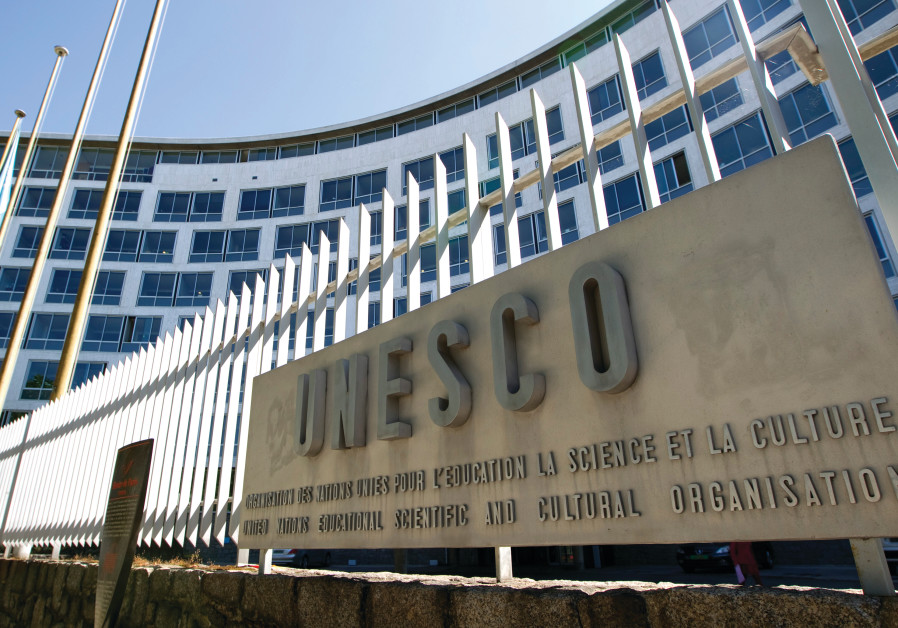 Israel, U.S. Slated To Leave UNESCO Today To Protest Anti-Israel Bias