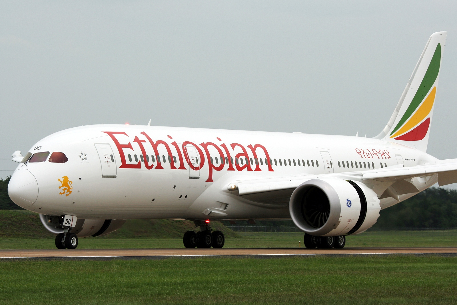 Ethiopian Airlines plans to build $5 billion airport
