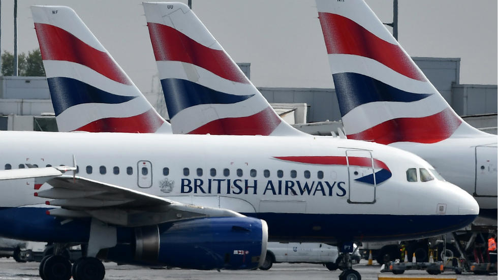 British Airways to sell art collection to raise cash